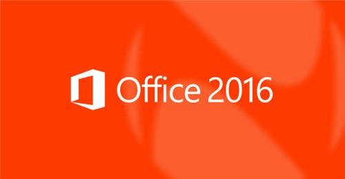 office2016激活密钥最新版下载