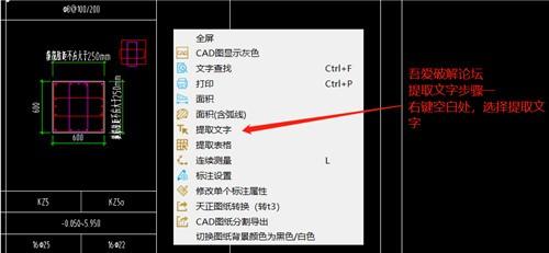 CAD快速看图绿色版下载