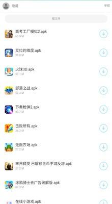 酷库软件基地手机app