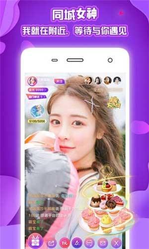 保时捷直播下载app安卓