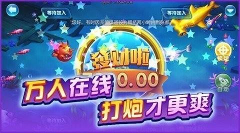 魔方娱乐官方App