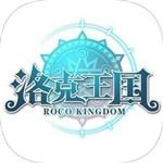 洛克王国游戏