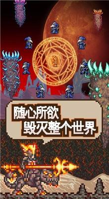 泰拉瑞亚wiki中文官方