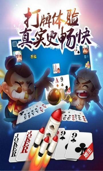 博乐棋牌官方最新版