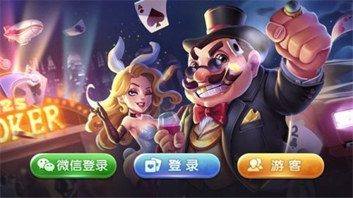 金银岛棋牌游戏官方版