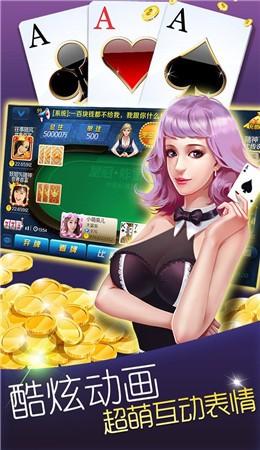 731棋牌游戏最新版