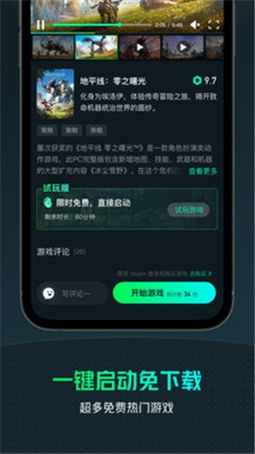 YOWA云游戏ios版下载
