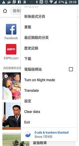 kiwi浏览器安卓中文下载