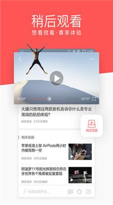 爱看视频app下载安装