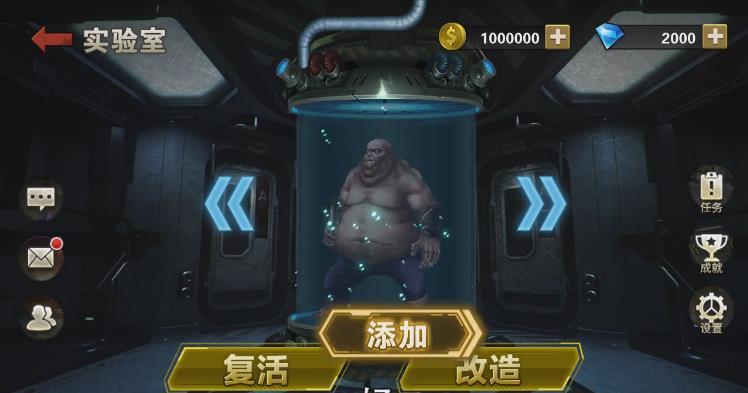 迷失尸境手游官方下载