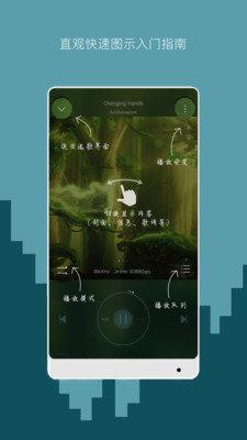 海贝音乐app破解版下载