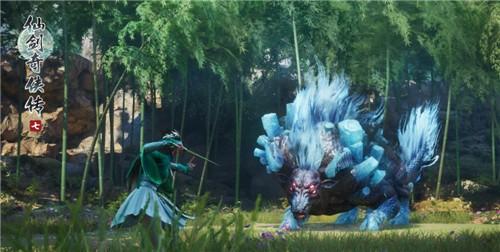 仙剑奇侠传7正式版下载