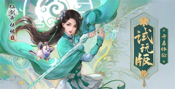 仙剑奇侠传7试玩demo现身Steam,定于4月1日开放