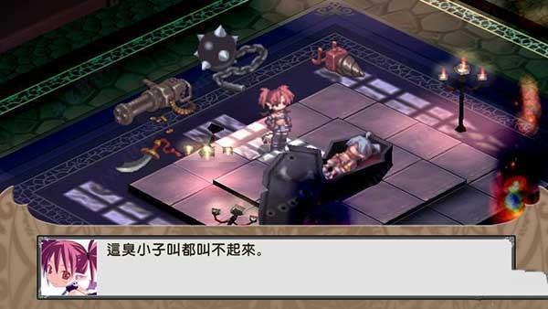 魔界战记中文版下载