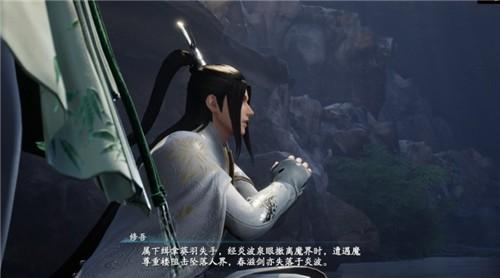 仙剑奇侠传7pc破解版