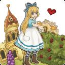 爱丽丝的梦幻茶会中文版