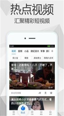 尼克影视app下载
