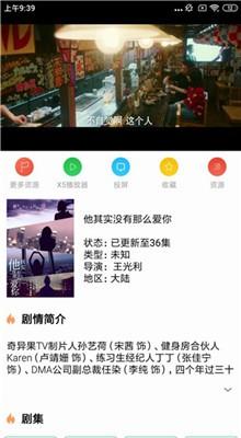 河马影视APP2.3下载
