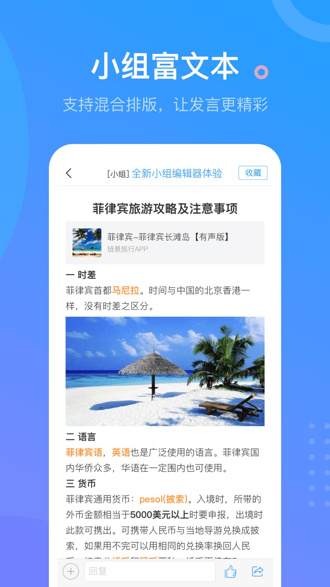 超星尔雅app下载官方