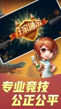 星际娱乐app官方下载