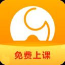 河小象写字app