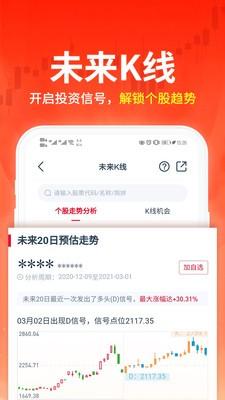 荔枝财经app免费下载