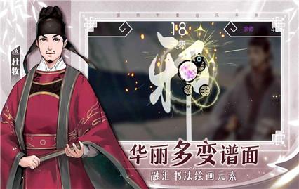 阳春艺曲最新版下载