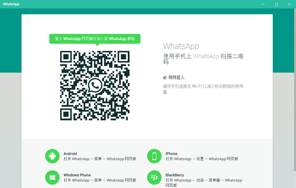 https://on-d.oss-cn-shenzhen.aliyuncs.com/download/WhatsApp_012980554.exe