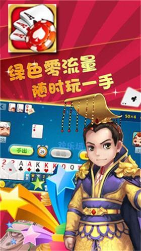 盈丰棋牌2021官方版