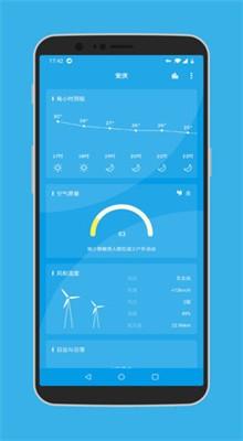 几何天气app下载最新版官方