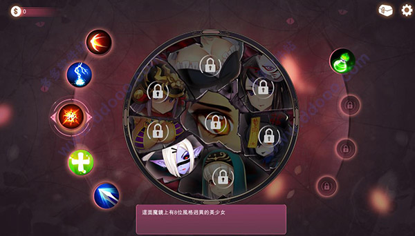 mirror中文版
