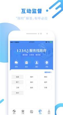 清明云上祭app下载