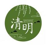 清明云祭扫app