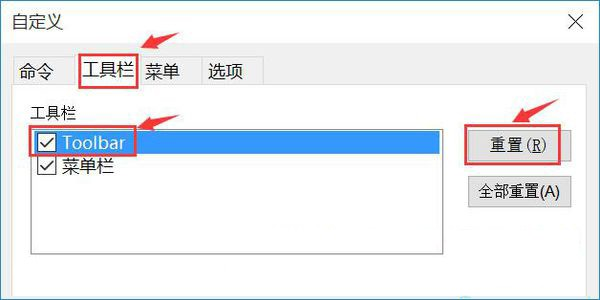 securecrt破解版64位下载