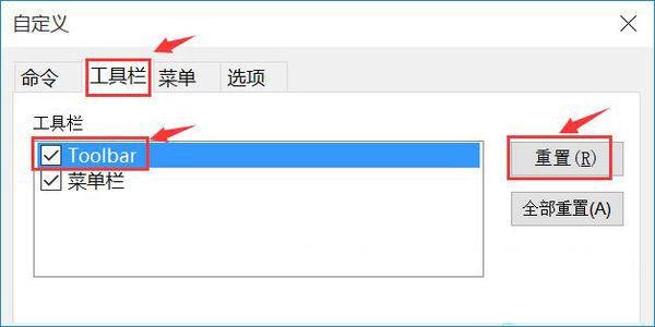 securecrt破解版