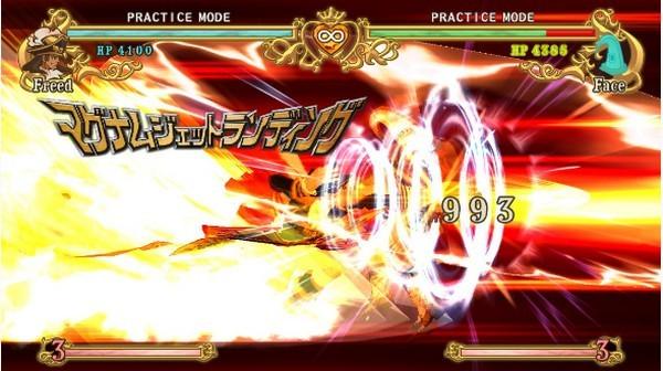 战斗幻想汉化版下载