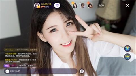 粉蝶app旧版