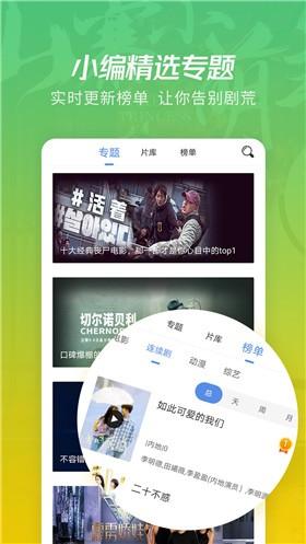 月亮app最新版下载