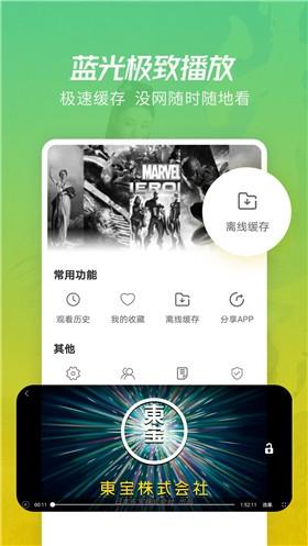 月亮app下载安卓版