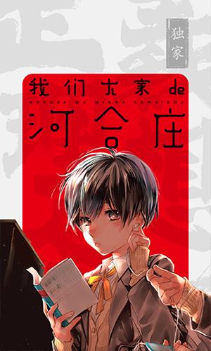 塔多漫画app最新版下载