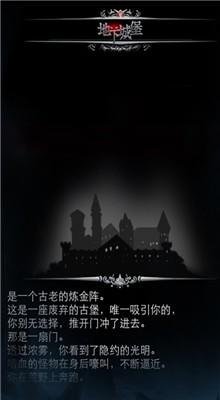 地下城堡3魂之诗内测码下载