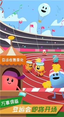 蠢蠢的死法2中文破解版下载