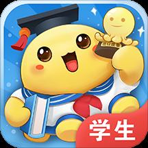 出口成章app