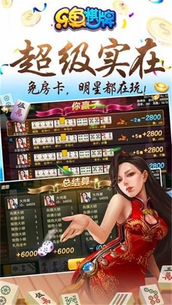 乐鱼棋牌官方版