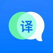 万语翻译器app