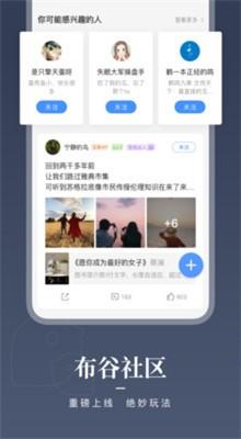 咕咪动漫官方下载