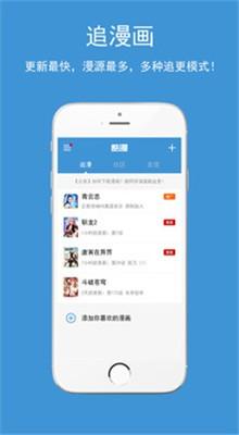 酷漫网app免费版下载