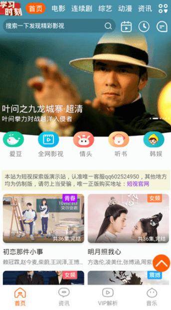 追剧吧app官方下载免费版