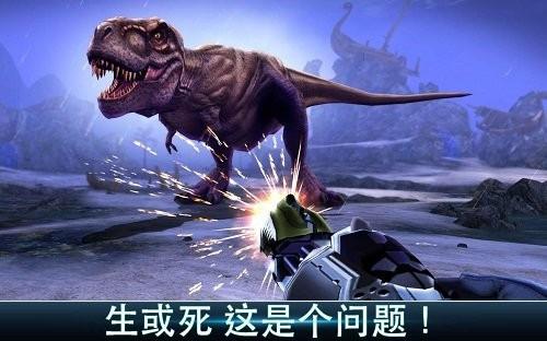 夺命侏罗纪破解版无限金币无限钻石