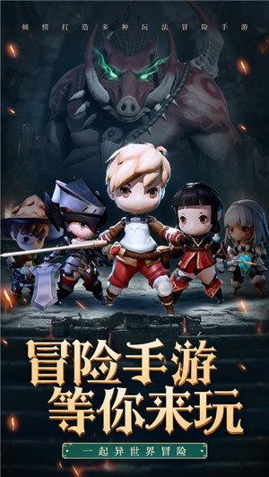 深渊迷宫手游官方下载